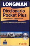 2ª ED. LONGMAN DICCIONARIO POCKET PLUS ING-ESP/ESP-INGLES+CD-ROM