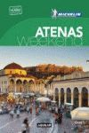 ATENAS (LA GUIA VERDE WEEKEND 2017)