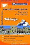 ESPAÑA NOROESTE: ASTURIAS/ CANTABRIA MAPA REGIONAL 572