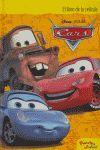 CARS. EL LIBRO DE LA PELICULA