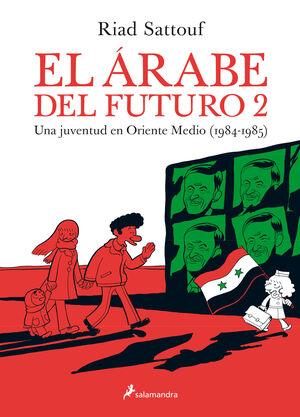 EL ARABE DEL FUTURO (SGRAPHIC) (VOL. II) (1984-1985)