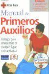 MANUAL DE PRIMEROS AUXILIOS: CONSEJOS PARA EMERGENCIAS EN CUALQUIER LU