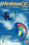 WINDOWS 95 (9ª ED)