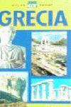 GRECIA (GT)