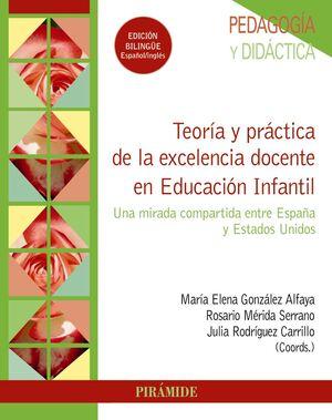 TEORÍA Y PRÁCTICA DE LA EXCELENCIA DOCENTE EN EDUCACIÓN INFANTIL