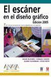 ESCANER EN EL DISEÑO GRAFICO 2005