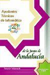 AYUDANTES TECNICOS INFORMATICA TEMARIO II JUNTA ANDALUCIA 05