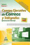 VOL 1 CUERPO EJECUTIVO CORREOS P.INTERNA