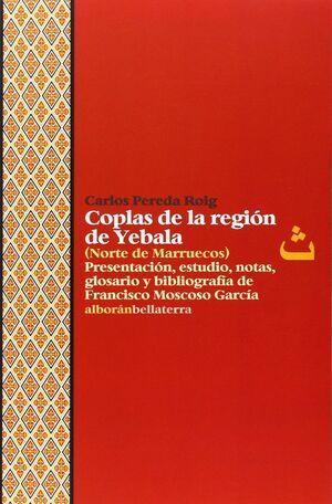 COPLAS DE LA REGIÓN DE YEBALA, NORTE DE MARRUECOS