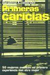 PRIMERAS CARICIAS