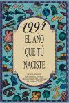 1994 AÑO QUE TU NACISTE