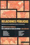 RELACIONES PUBLICAS. RRPP HAN CAMBIADO