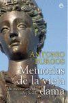 MEMORIAS DE UNA VIEJA DAMA    MIS MEJORES ARTÍCULOS SOBRE SEVILLA