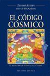 EL CODIGO COSMICO
