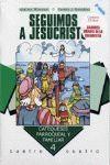SEGUIMOS A JESUCRISTO (CATEQUESIS 4 PRIMARIA)